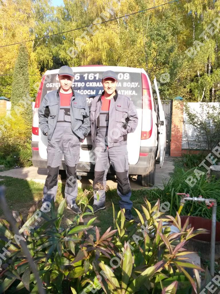 сервисное обслуживание системы водоочистки